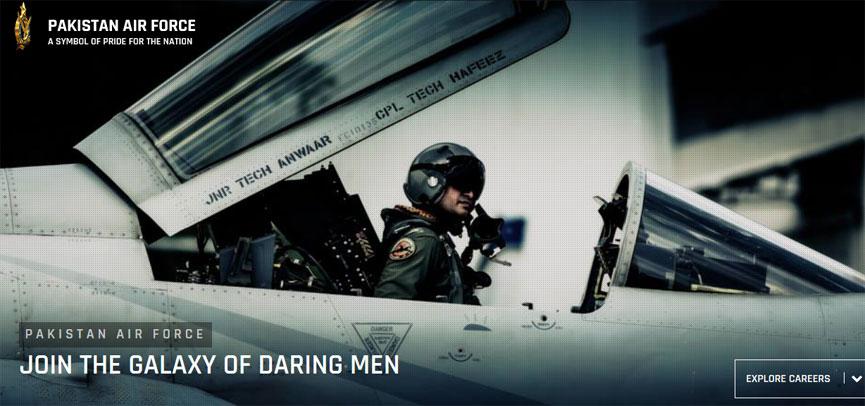 ছবি : পাকিস্তান বিমান বাহিনীর ওয়েবপেজ থেকে